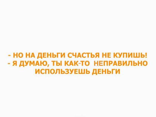 Про рубль, кредиты и экономику: 9 новых статей