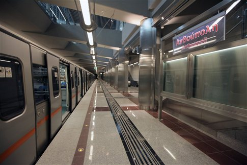 Athens: Metro, Tram, Urban train workers launch two work