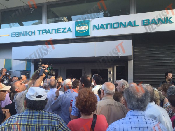 greece pensioners banks