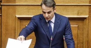 Economy Archives - Keep Talking Greece