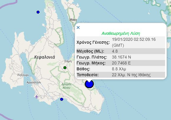 Earthquake Strikes With 4 8 R The Island Of Kefalonia