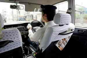 Japanese taxi drivers