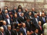 Ορκωμοσία Βουλής