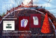 EST ART WEEKENDS INVITATION