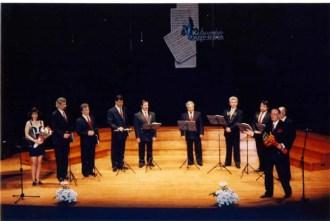 1996 ΑΘΗΝΑΪΚΗ ΠΟΛΥΦΩΝΙΑ
