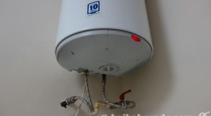 ペルーの電気湯沸かし器テルマ