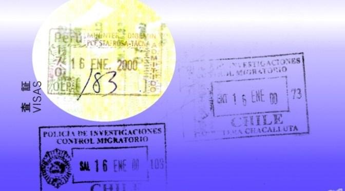 ペルー出入国手続きに関する注意喚起