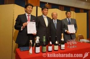 ペルー初の日本酒試飲、無事終了!