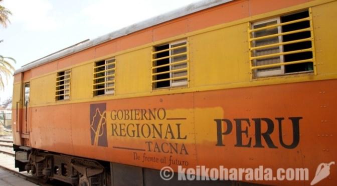 タクナ-アリカ間国際列車 予算不足で発車できず
