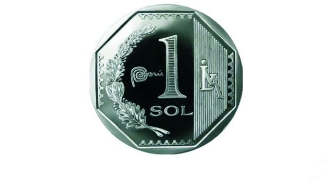 新1ソル硬貨