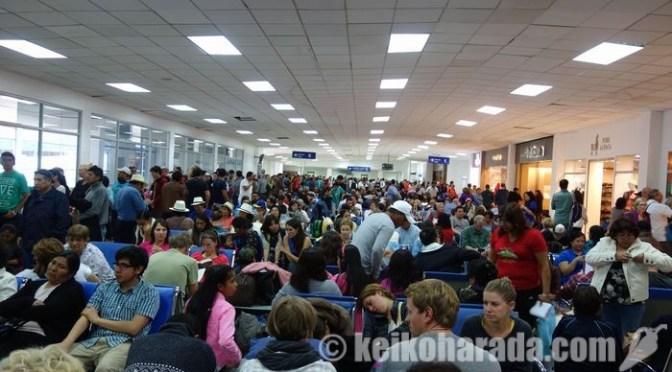 クスコ国際空港