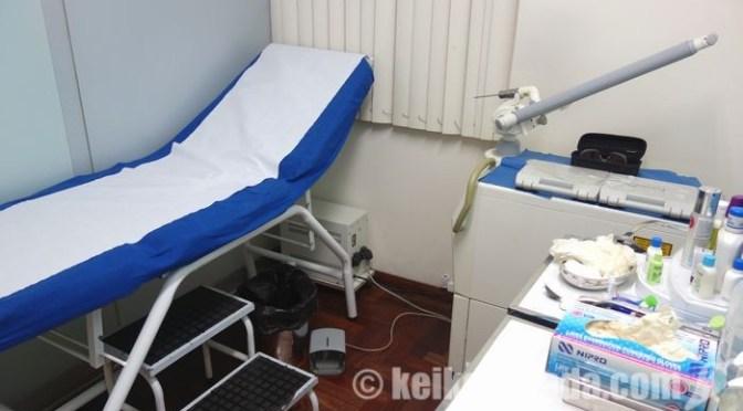 CDERMAの治療室