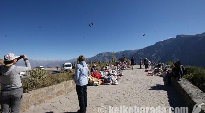 地震による落石でコルカ渓谷観光一時中断