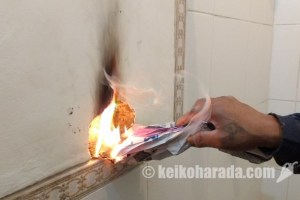 家の中で火を燃やすという、ステキすぎるペルーの工事法