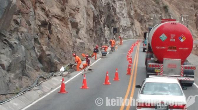 残念すぎるペルー中央道