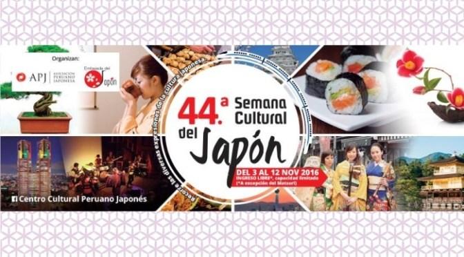 第44回日本文化週間