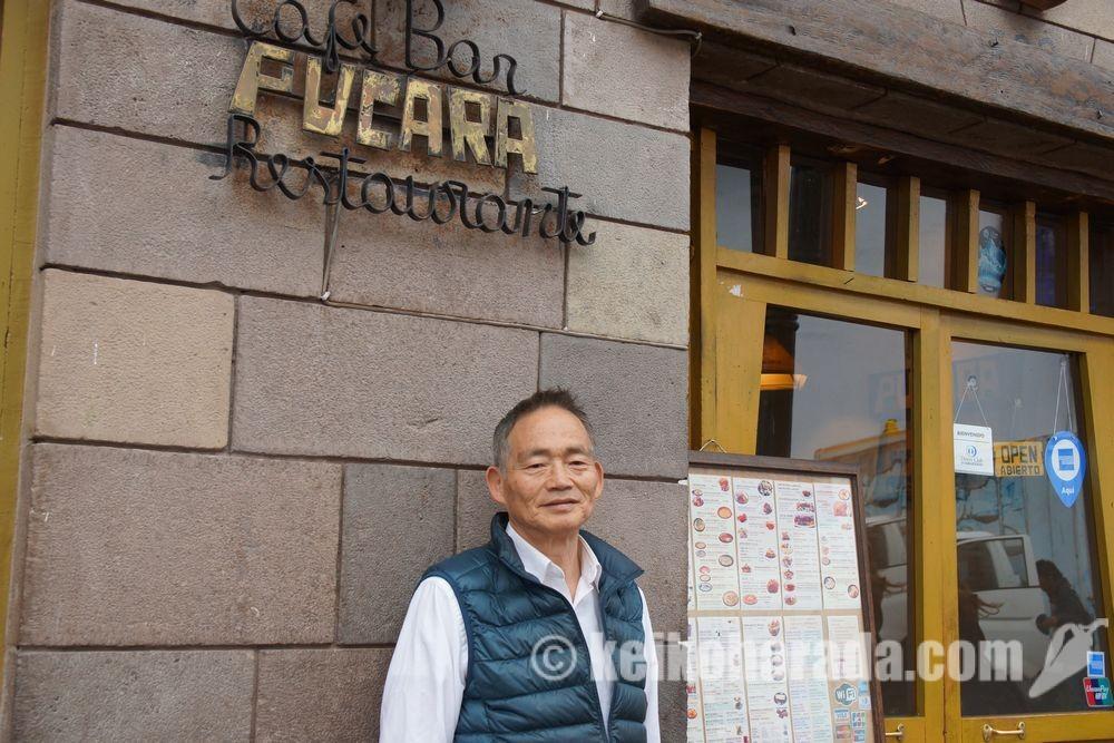 鈴木健夫〜ペルー伝統の味を守り続ける日本人シェフ 前編