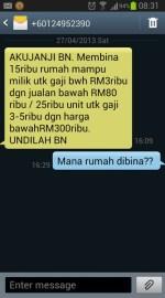 BN Spam SMS 2