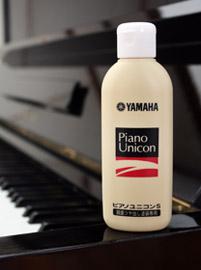Polishing A Piano