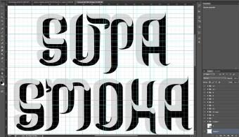Graphiste freelance Nantes
