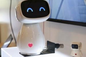 robot baidu