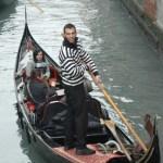 Gondola di kota venezia
