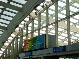 (Tak Sampai) Sehari di Beijing