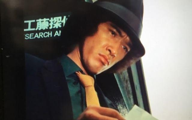 探偵物語 表札