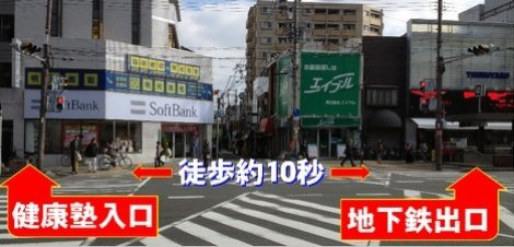 昭和町1番出口