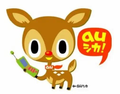 9436: Okinawa Cellular