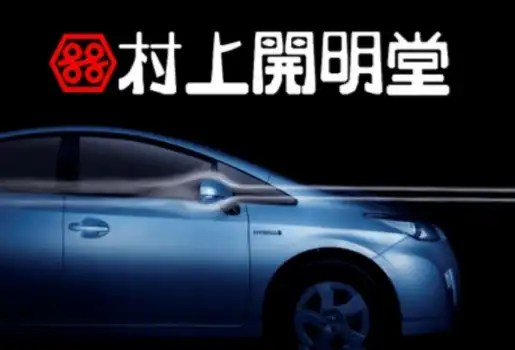 Idea: 40% Domestic Share In Automotive Rearview Mirrors – Murakami Kaimeido (TYO: 7292)