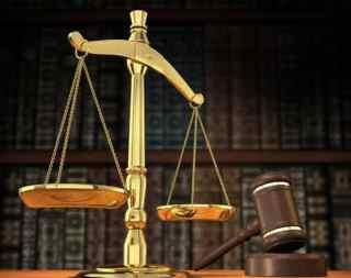 Lamoreaux Justice Center Criminal Attorney