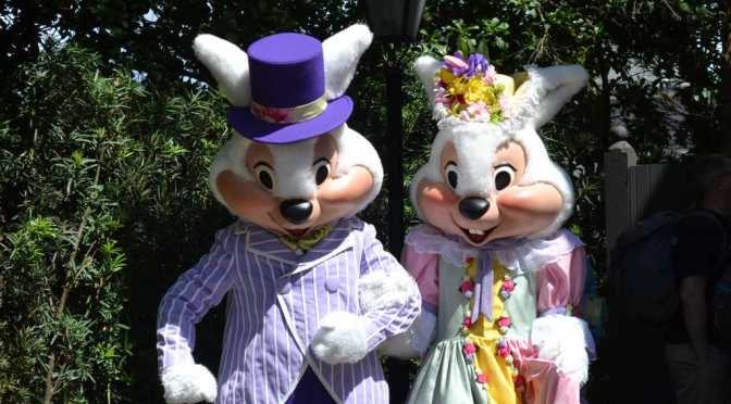 Limited Time Magic – Spring Fling at Epcot a walk through