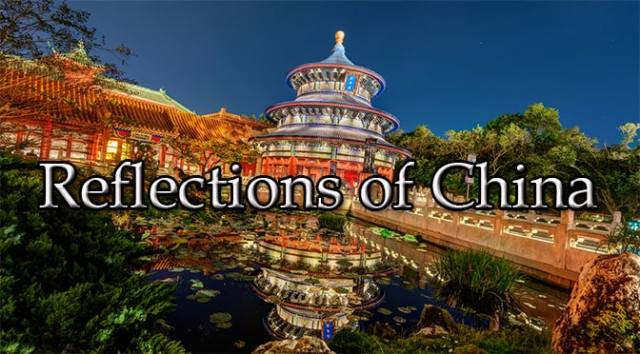 Reflections of China at Epcot in Walt Disney World