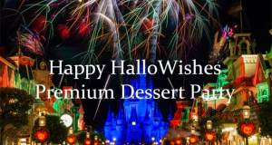 Happy Hallowishes Dessert Party at Mickey's Not So Scary Halloween Party now open for booking