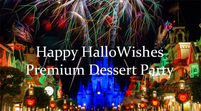Happy Hallowishes Premium Dessert Party returns for 2016