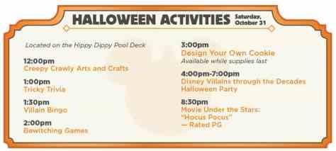 Halloween 2015 Pop Century Resort