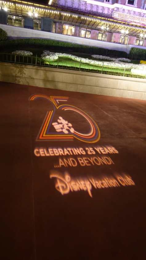 DVC 25th Anniversary Party at Magic Kingdom in Disney World