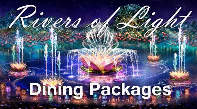 Rivers Light Dining Package