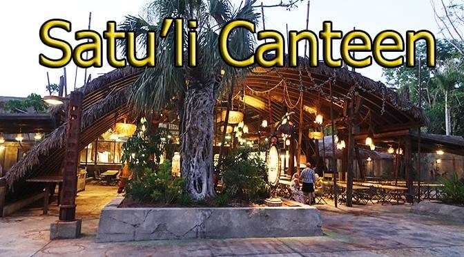 Image result for satuli canteen animal kingdom