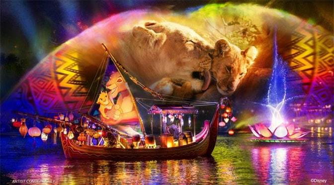 Rivers of Light to be upgraded