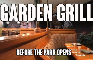 Strike Pre-Park Opening Gold with Epcot's Garden Grill Breakfast