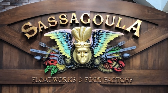 Review: Sassagoula Floatworks and Food Factory at Port Orleans French Quarter