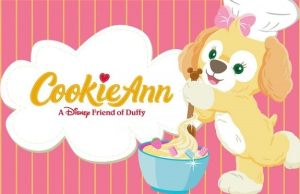 Duffy's Newest Friend, CookieAnn is Baking her Way into Disney Parks and Resorts!