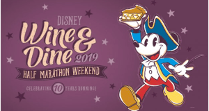 Review of Epcot's 2019 Wine and Dine Post Race Party