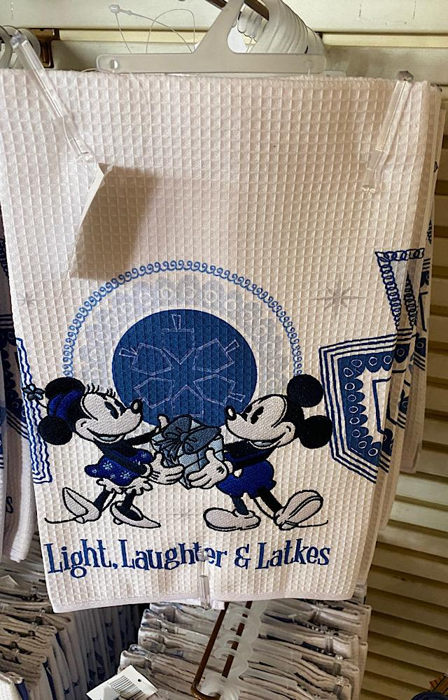 disney hanukkah merchandise activities  towels