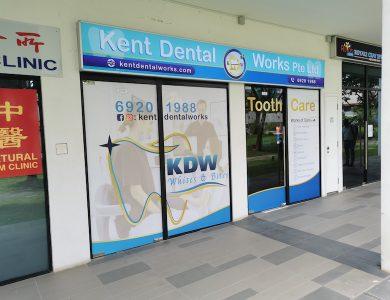 Dental Clinic South Buona Vista