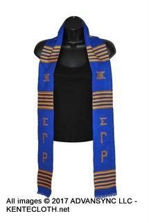 DSC_3407_new_-1-001 Graduation and Fraternity/Sorority Kente Stoles