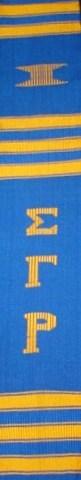 Sigma Gamma Rho (ΣΓΡ) kente stole