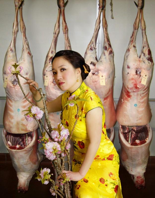 Mei Xian Qui 5